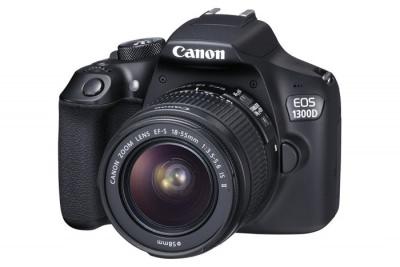 CompreddedEOS1300D EF S18 55 IS II FSL
