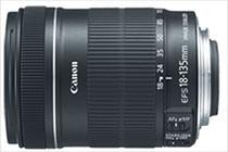 Canon Nano USM: grootse kleine AF motor