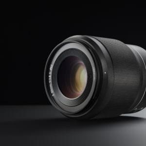 Nikon Z 50mm f/1.8S